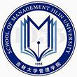 吉林大学管理学院MBA