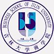 吉林大学商学院MBA