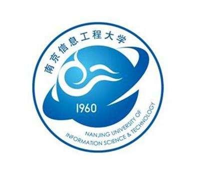 南京信息工程大学MBA