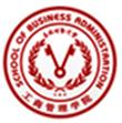 东北财经大学MBA