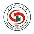 沈阳理工大学MBA