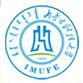 内蒙古财经大学MBA