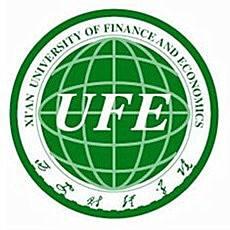 西安财经大学MBA