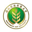 西北农林科技大学MBA