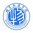 北京物资学院MBA