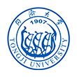 同济大学深圳MBA