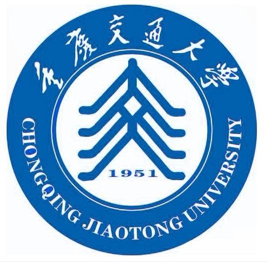 重庆交通大学MBA