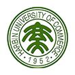 哈尔滨商业大学MBA
