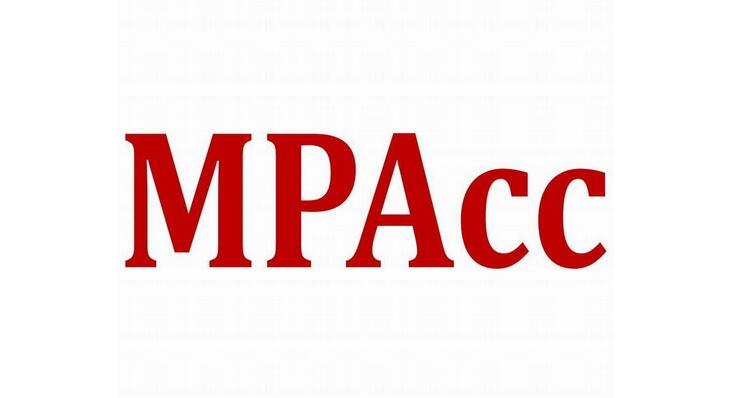 MPAcc复试必须知道的十件事!