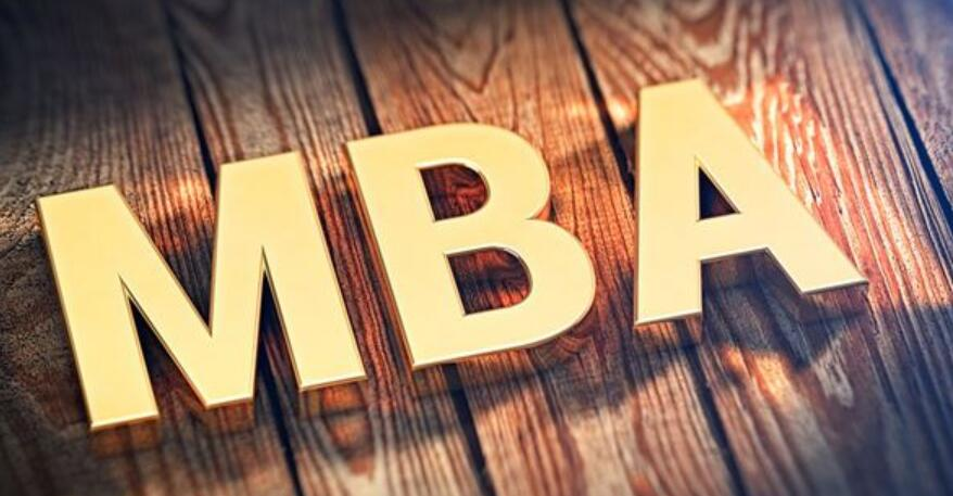 MBA英语 疫情相关词汇总结及现阶段复习建议