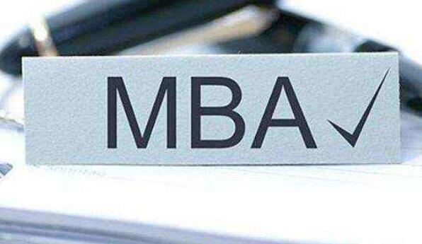 2021年上海MBA报考条件及费用