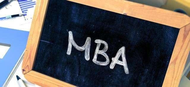 MBA联考笔试