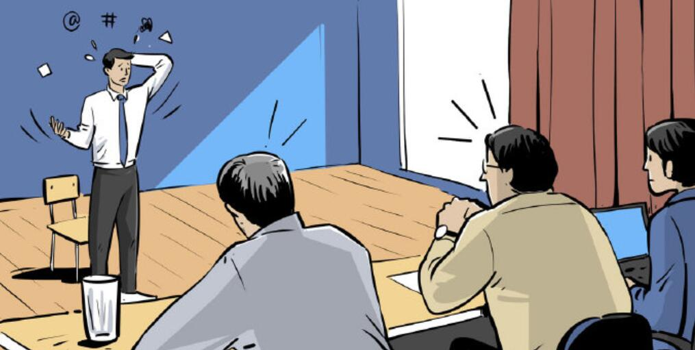 MBA提前面试|个人面试真题汇总【交大 复旦 上财 同济 华理】