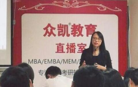 交大安泰MBA|提前面试20天获得优秀