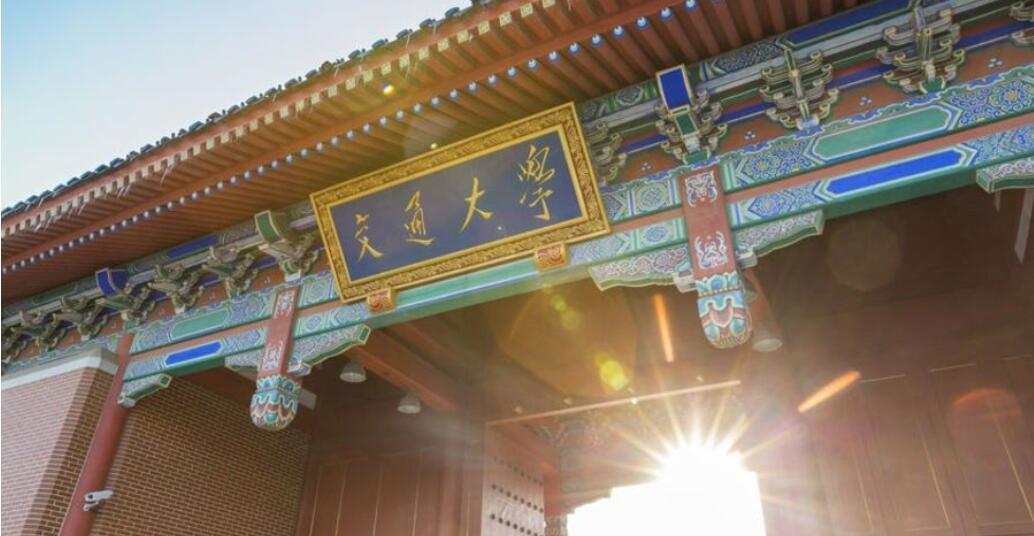 2022年上海交通大学EMBA(高级管理人员工商管理硕士)招生简章