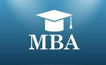 2021上海MBA各大高校(交大、复旦、财大、同济)报考条件、学费、招生人数