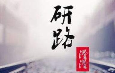 上海财经大学MPAcc复试经验分享-专业课怎么准备及面试真题