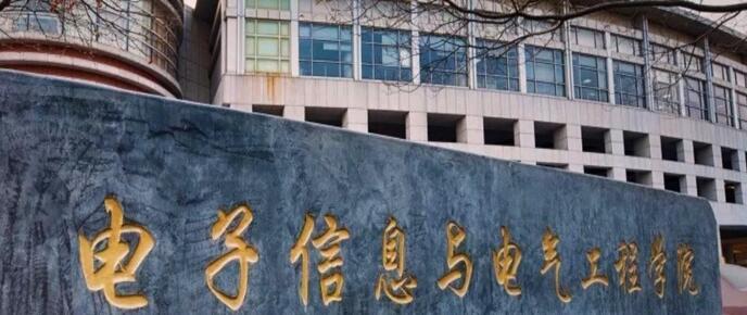2021年上海交通大学MEM电子信息与电气工程学院招生简章