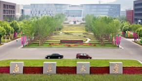 2021年南京大学MBA考研初试成绩查询入口