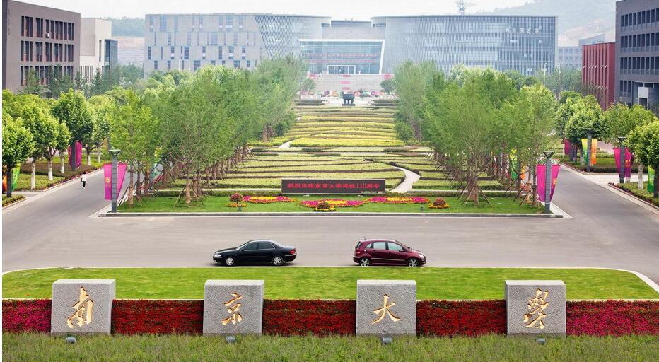 必看!南京MBA院校复试形式及内容