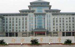 南京农业大学MBA
