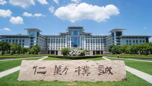 南京农业大学2021年MBA复试内容及流程