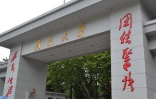 2021年南京大学MBA复试内容及录取流程