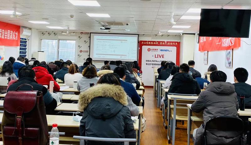 2021年南京MBA考研|提前面试的六大错误