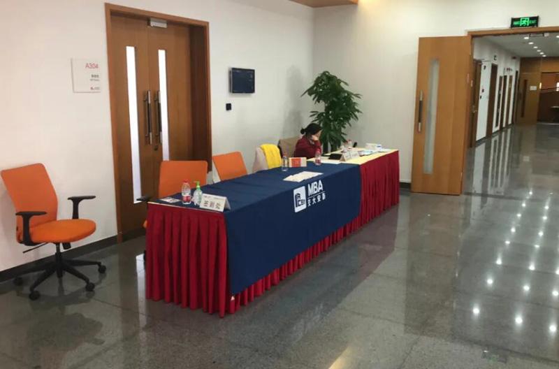 2021年上海交大安泰MBA提前批面试真题及面试流程