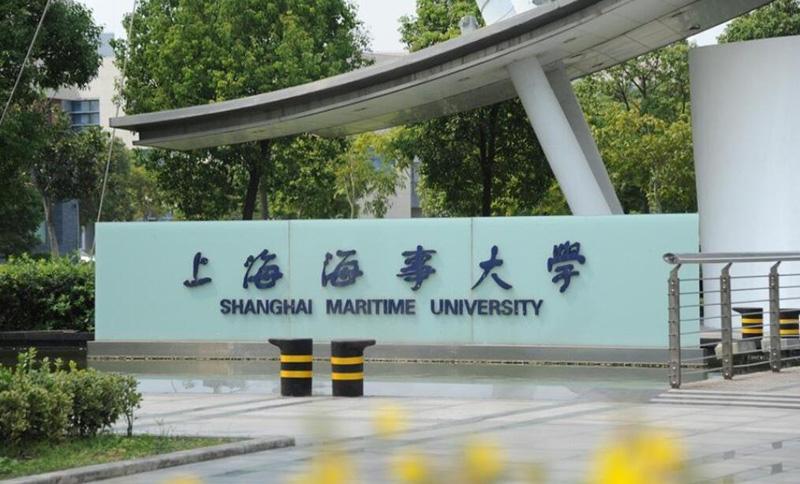 2022年入学上海海事大学MPAcc会计硕士专业学位招生简章