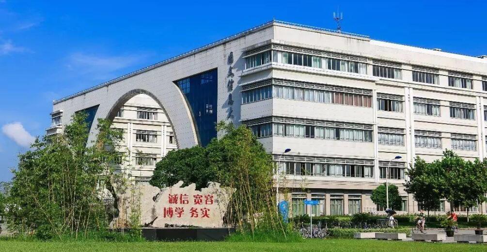 2021年上海对外经贸大学MBA(工商管理硕士)招生简章