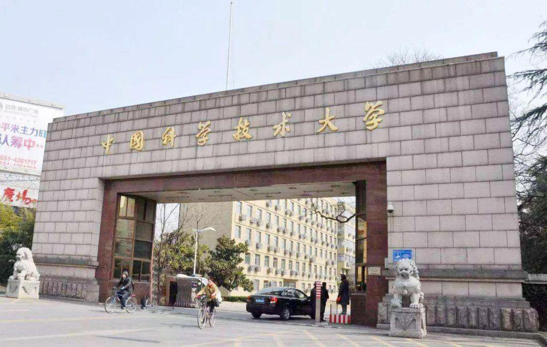 2021年中国科技大学MBA提前面试