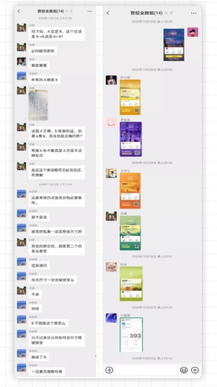 中国科大MBA考研经验分享(非全日制):纵有疾风,共勉同行
