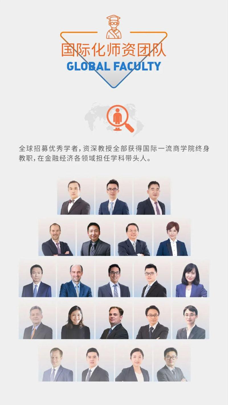 2022年入学复旦大学泛海国际金融学院MBA(全日制)招生简章