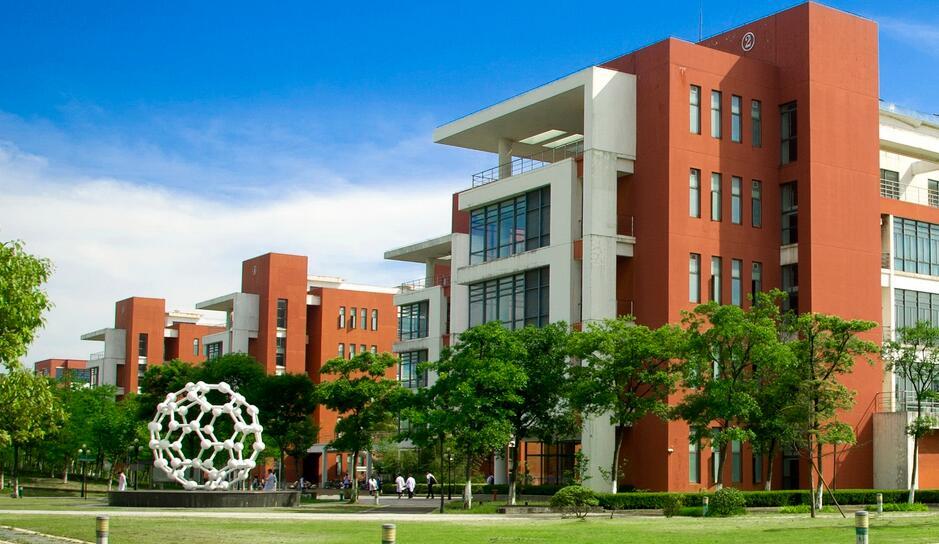 2021年华东理工大学MPA(公共管理硕士)招生简章