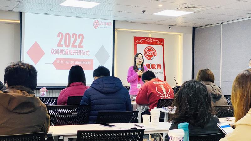 2022年入学MBA/MPAcc/MEM/MPA考研时间
