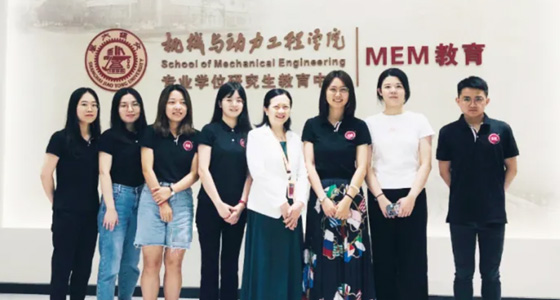 众凯教育一行走进名校上海交通大学机械与动力工程学院