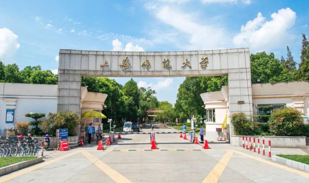 上海师范大学MLIS(图书情报硕士)经验分享