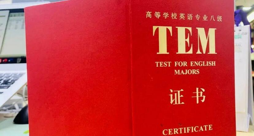 MBA提前面试|那些证书可以在面试时加分?