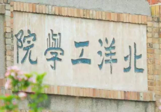 2022年入学河北工业大学MPAcc(会计硕士)招生简章