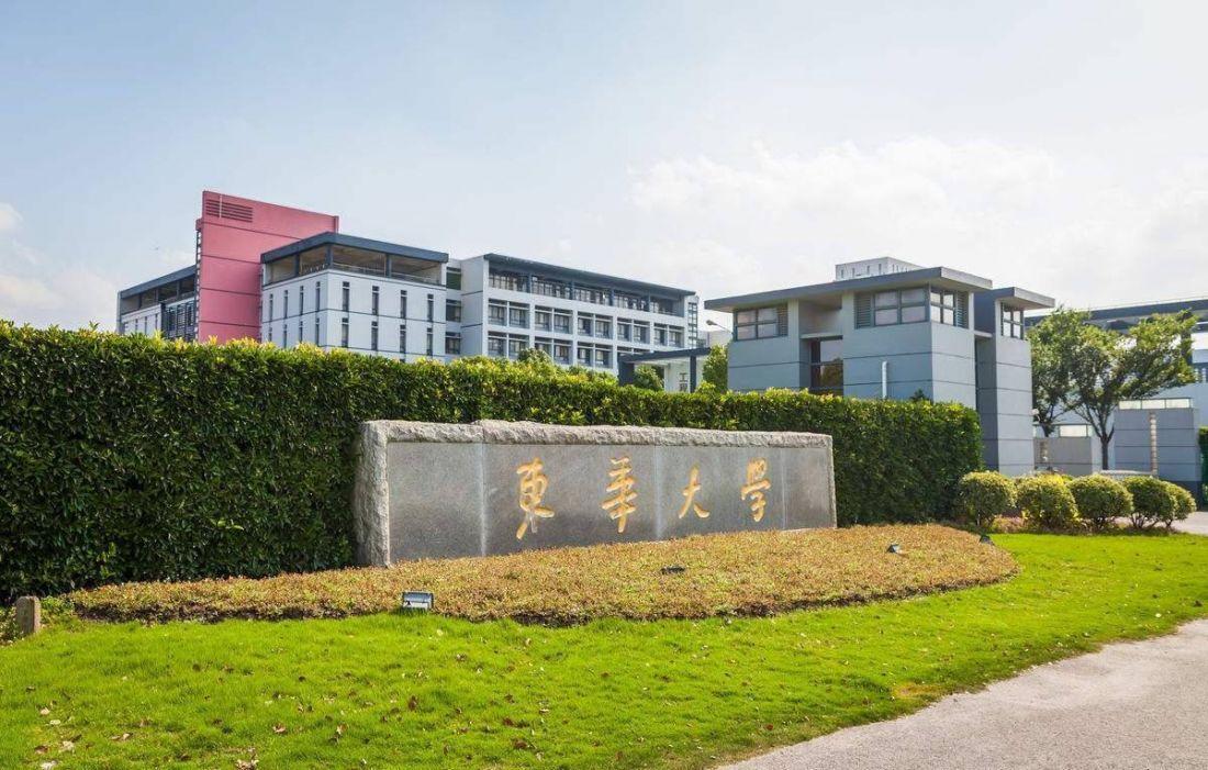 2022年入学东华大学MEM(物流工程与管理)招生简章