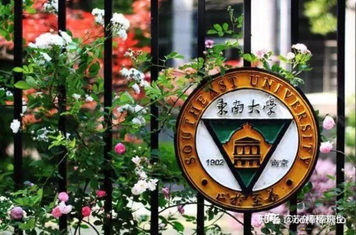 2022年入学东南大学MBA(工商管理硕士)招生简章