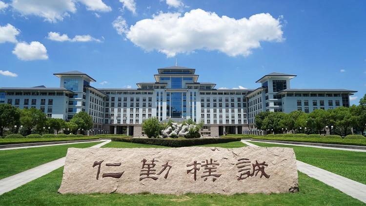 2022年入学南京农业大学工商管理硕士(MBA)招生简章
