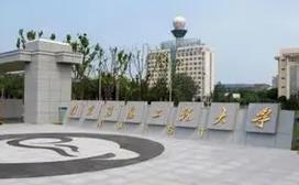 2022年入学南京信息工程大学MBA(工商管理硕士)招生简章