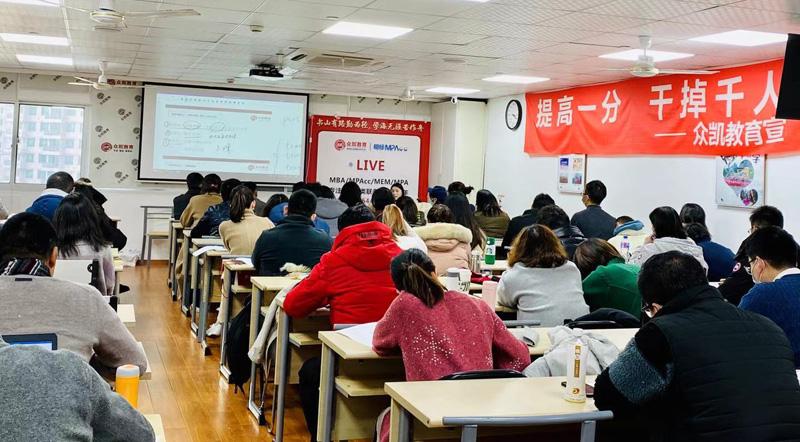 2021年南京MBA考研|管理类研究生报考条件