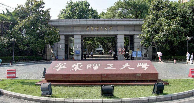 华东理工大学MPAcc第四批次优秀学员选拔提前面试通知