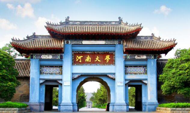 2022年河南大学工商管理硕士(MBA)招生简章