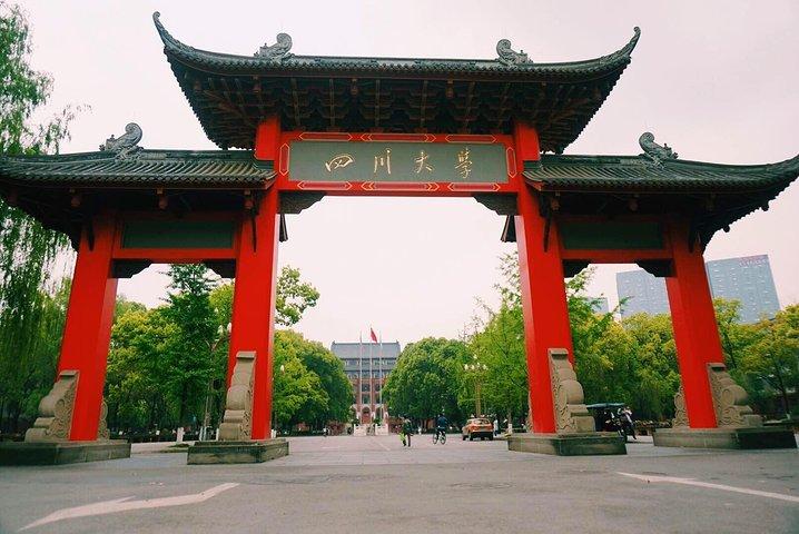 2022年四川大学商学院MBA(工商管理)招生简章