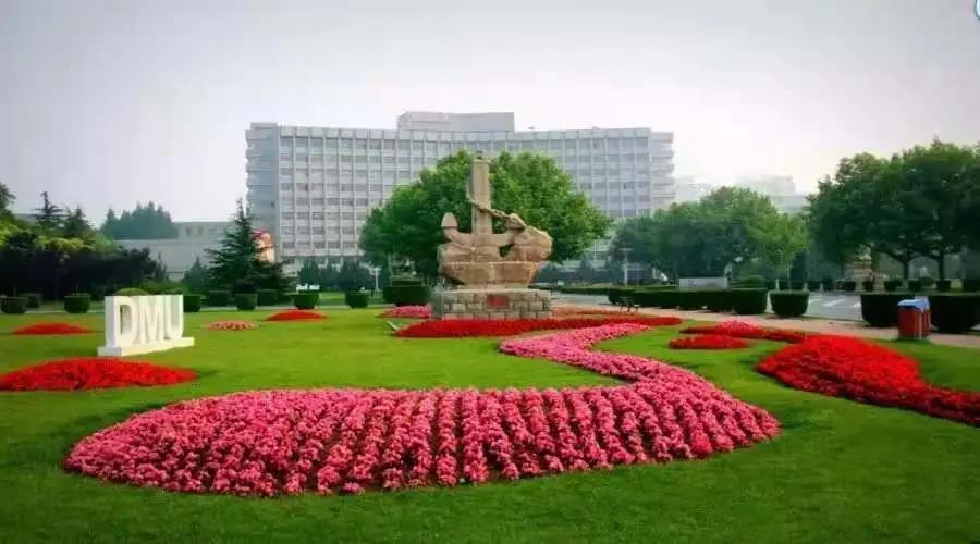 大连海事大学2022年MBA(工商管理)招生简章