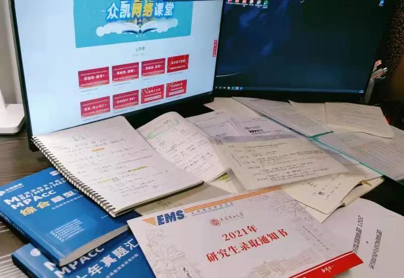 大连理工大学EMBA备考经验分享|大龄考研,八十几天高效复习